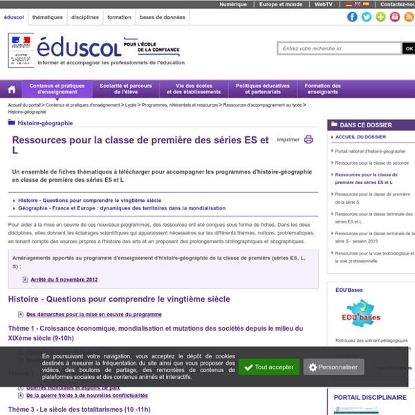 Ressources pour la classe de première des séries ES et L