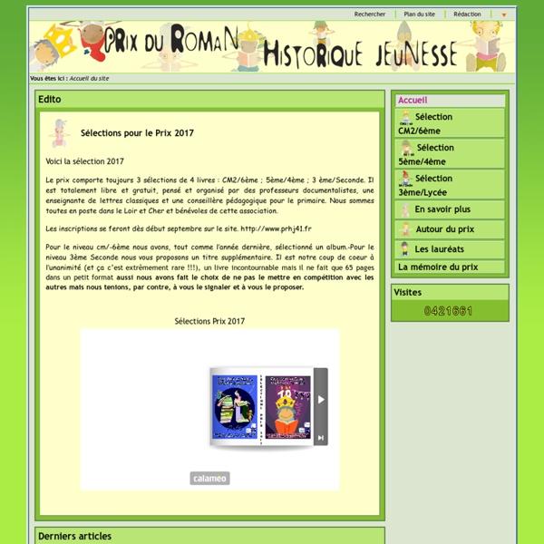 Prix du Roman Historique Jeunesse - Accueil