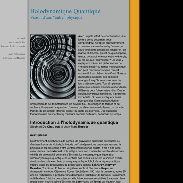 Holodynamique quantique