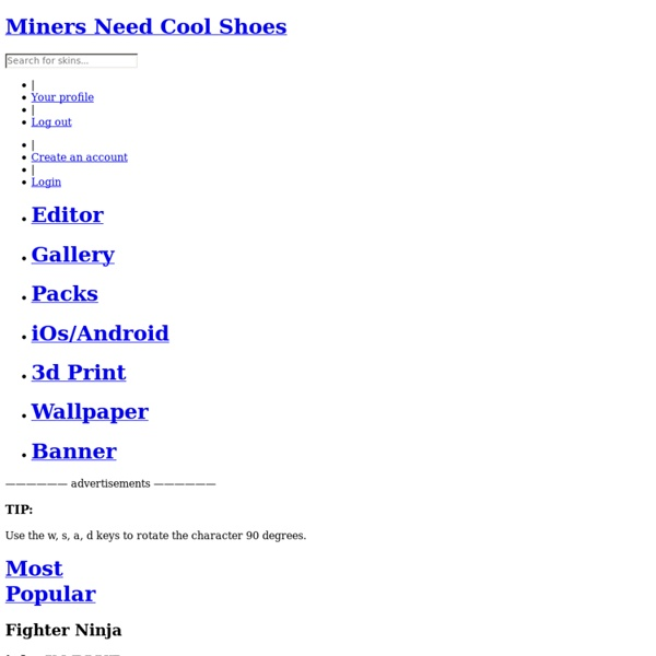 home-miners-need-shoes-editor-76009205
