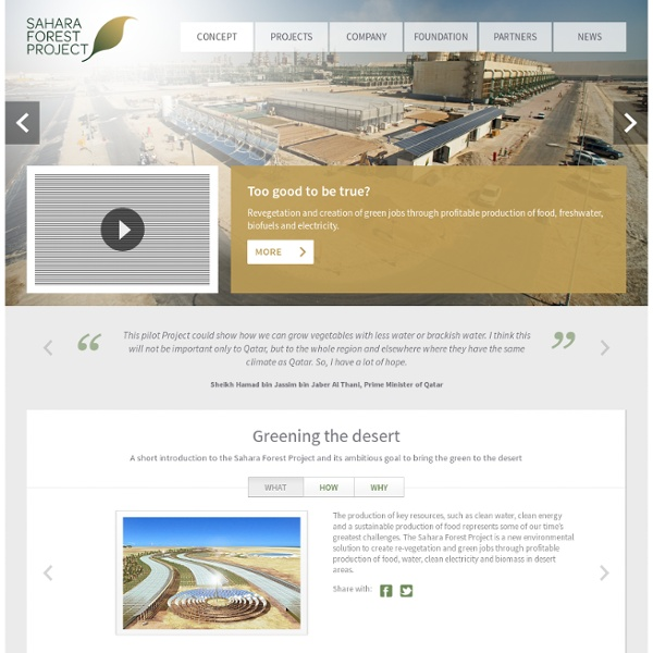 Sahara Forest Project - How: Technologies