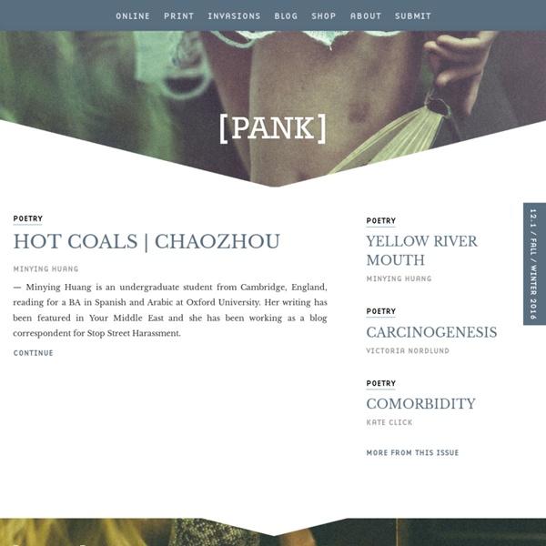 PANK Magazine