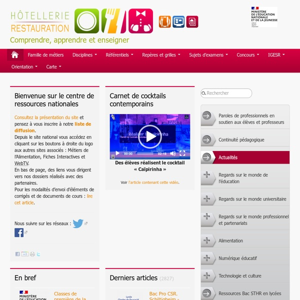 Hôtellerie-Restauration - Comprendre, apprendre et enseigner