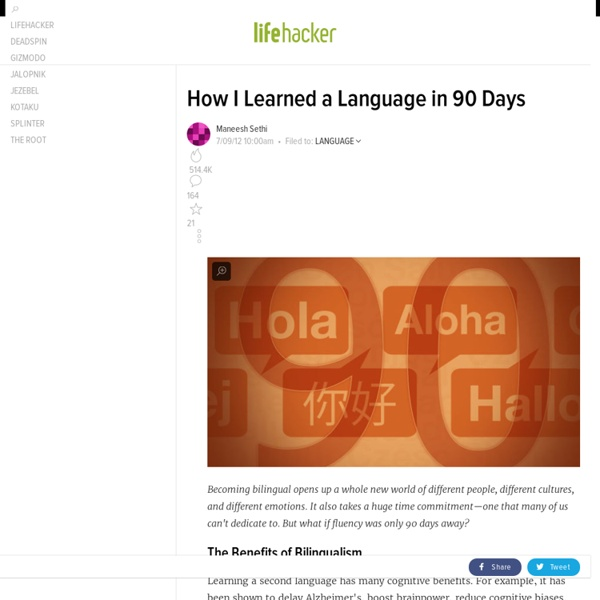 How I Learned a Language in 90 Days