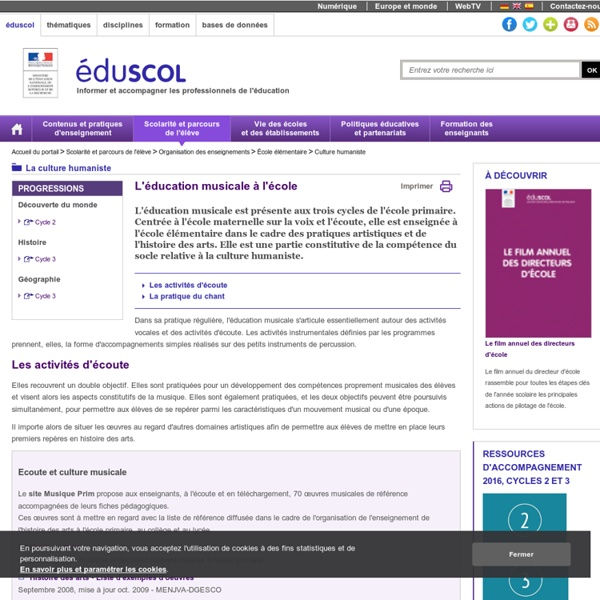 Culture humaniste - Éducation musicale