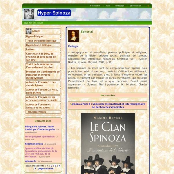Hyper-Spinoza