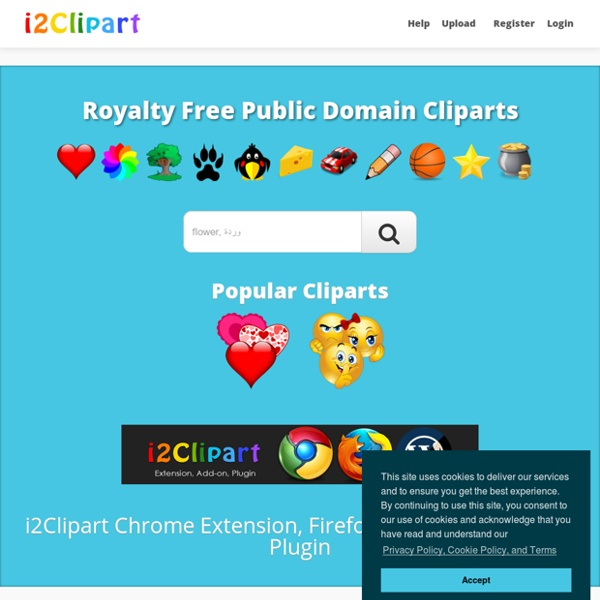 i2Clipart - Royalty Free Public Domain Cliparts
