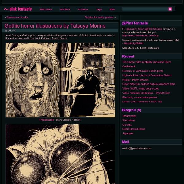 Gothic horror illustrations by Tatsuya Morino ~ Pink Tentacle - StumbleUpon