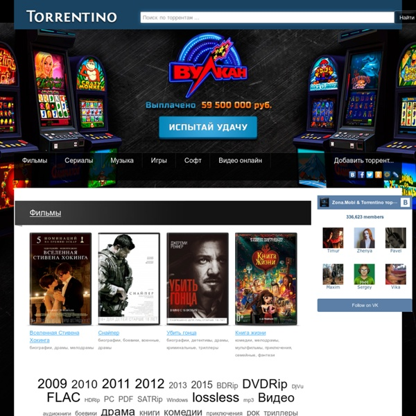 Torrentino comtorrents85265 - f0e90