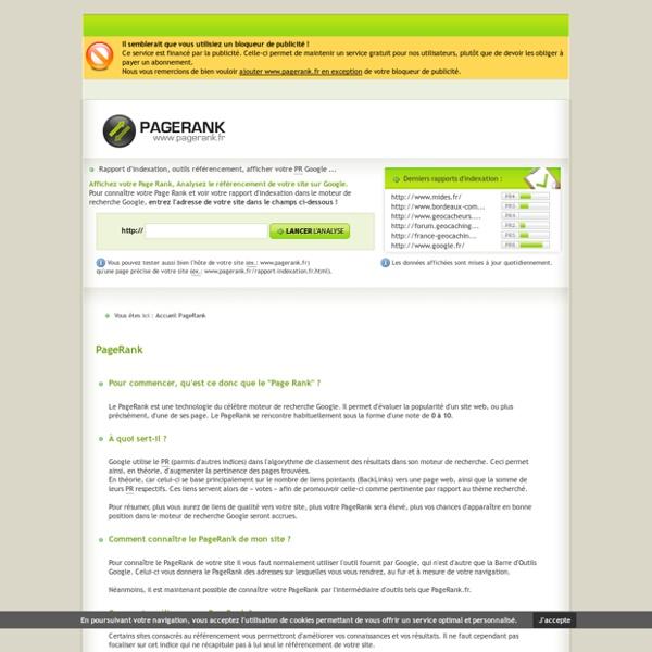 PageRank - Outils Page Rank Google, rapport d'indexation, analyse du référencement