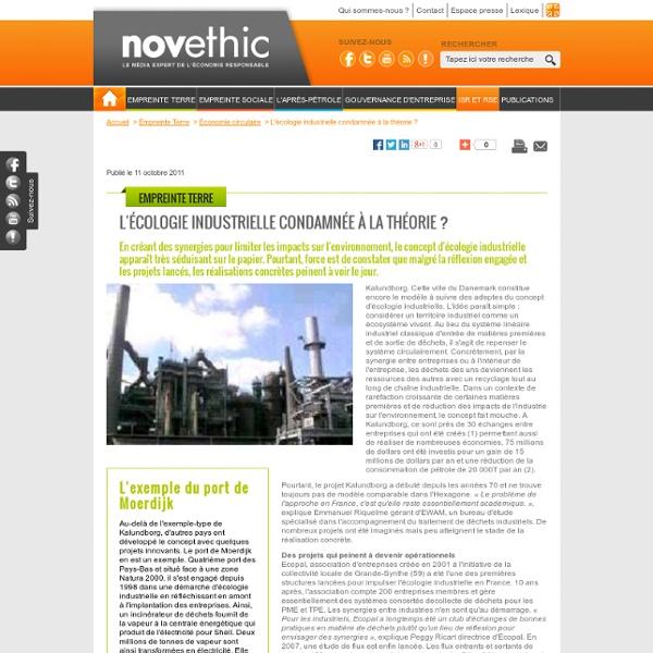 L'écologie industrielle condamnée à la théorie ? - Recyclage - Environnement