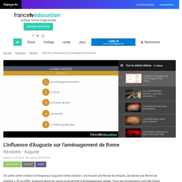 L'influence d'Auguste sur l'aménagement de Rome