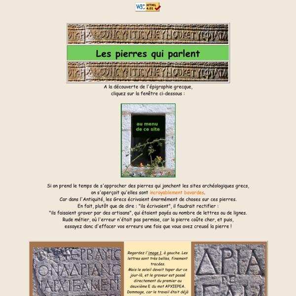 Initiation à l'épigraphie grecque par c.tuan