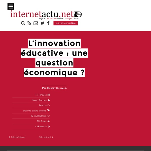 L'innovation éducative : une question économique