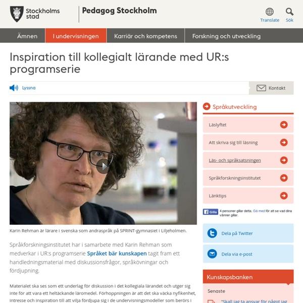 Inspiration till kollegialt lärande med UR:s programserie