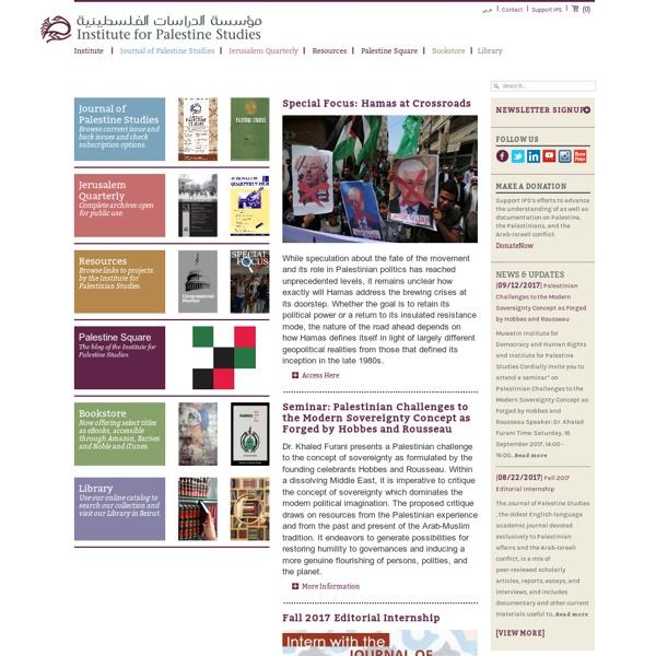 مؤسسة الدراسات الفلسطينية