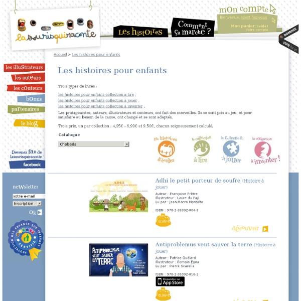 Les histoires interactive - découvre des contes pour enfants intéractifs