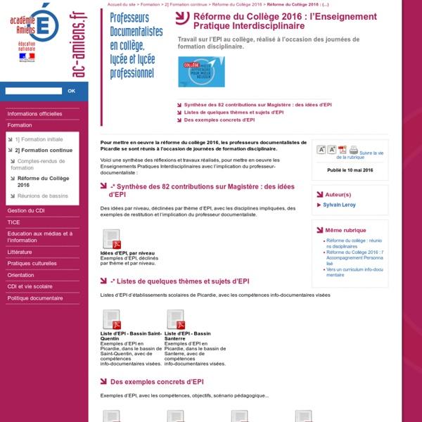 Réforme du Collège 2016: l'Enseignement Pratique Interdisciplinaire