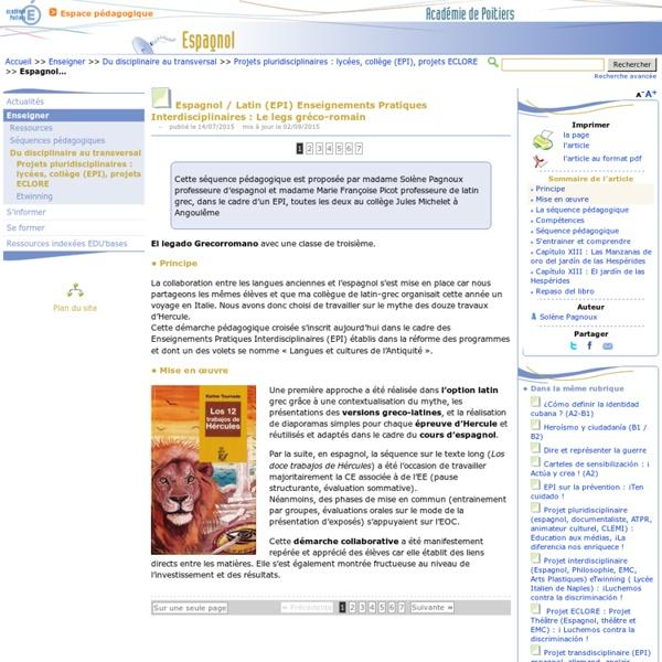 Espagnol / Latin (EPI) Enseignements Pratiques Interdisciplinaires : Le legs gréco-romain - Espagnol