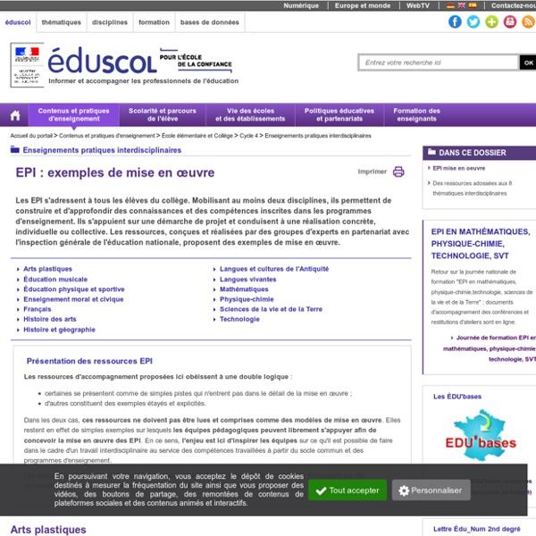 Enseignements pratiques interdisciplinaires - EPI mise en oeuvre