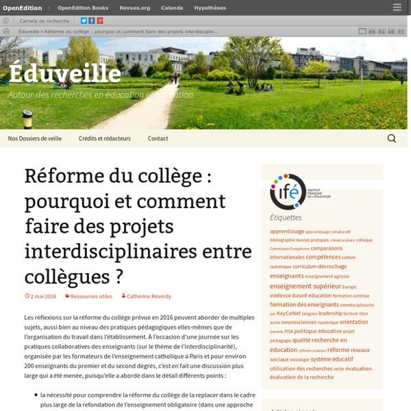 Réforme du collège : pourquoi et comment faire des projets interdisciplinaires entre collègues