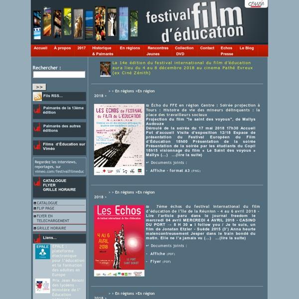 Festival du film d´éducation