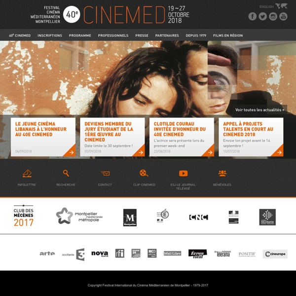 Cinemed - Festival international Cinéma Méditerranéen Montpellier
