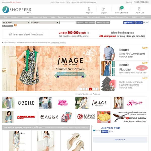 Japan online shopping! International online store selling fashion, lingerie, beauty, cosmetics & miscellaneous items JSHOPPERS.com