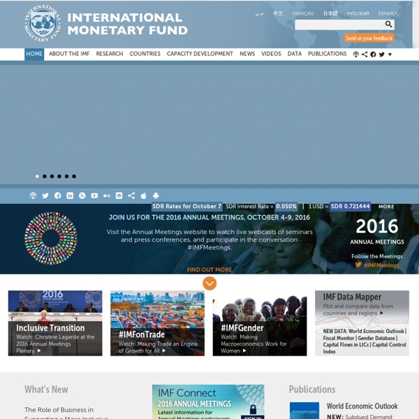 International Monetary Fund Home Page