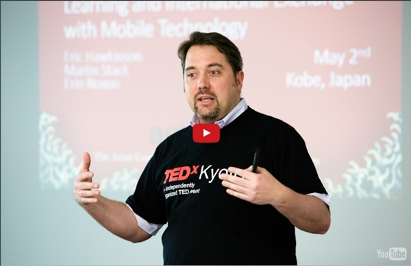 TEDx and Augmented Reality - Informal Learning and International Exchange with Mobile Technology