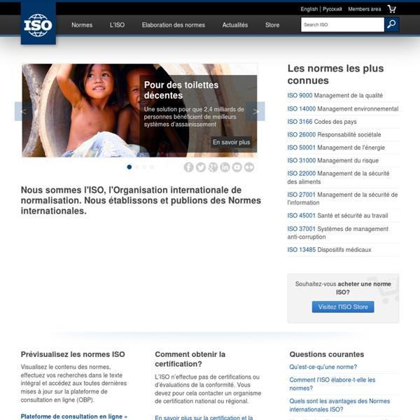 Organisation internationale de normalisation