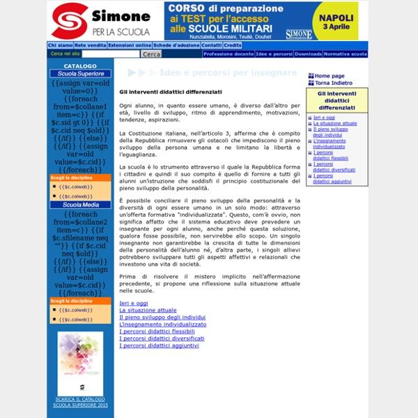 Gli interventi didattici differenziati - Idee e percorsi per insegnare - Simone Scuola