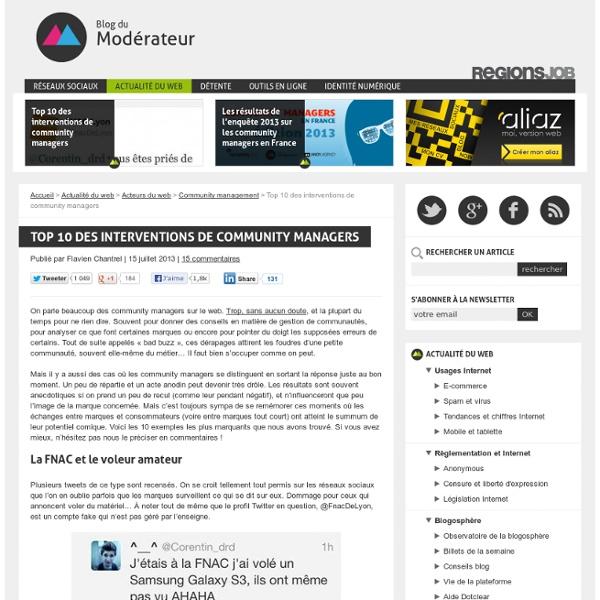 Top 10 des interventions de community managers
