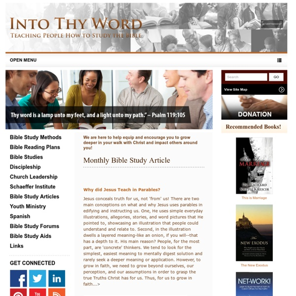 Into Thy Word Ministries