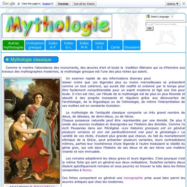 Mythologie grecque