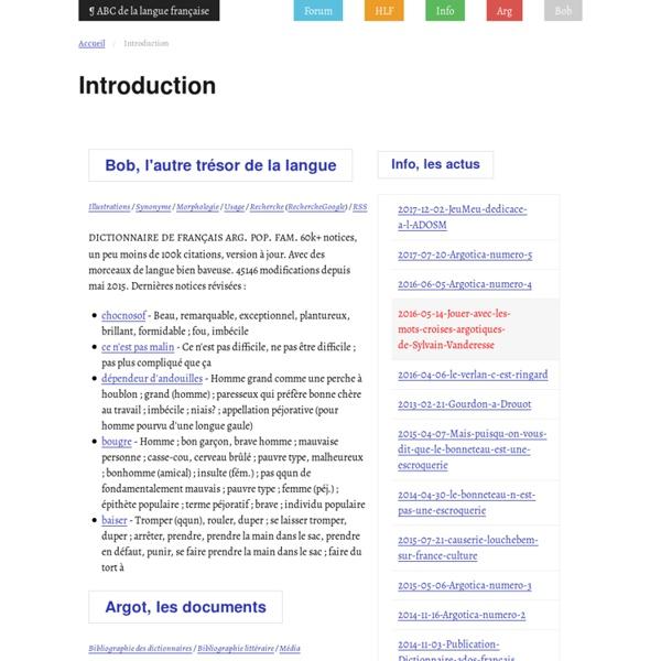 ABC de la langue française Accueil/Accueil