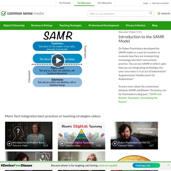 Introduction to the SAMR Model Video