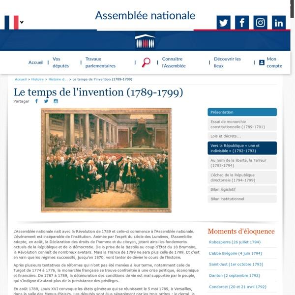 « Déclaration des droits de l'homme et du citoyen de 1789 »