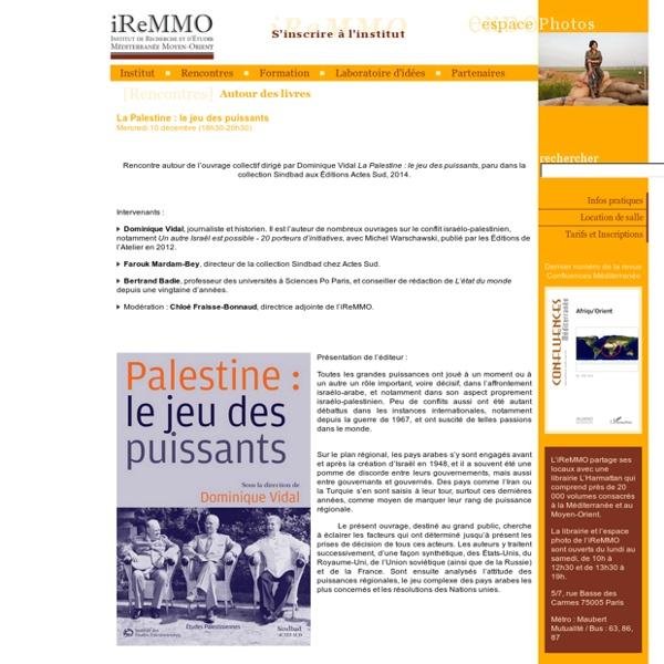 iReMMO - Institut de Recherche et d'Etudes sur la Mꥩterranꥠet le Moyen Orient