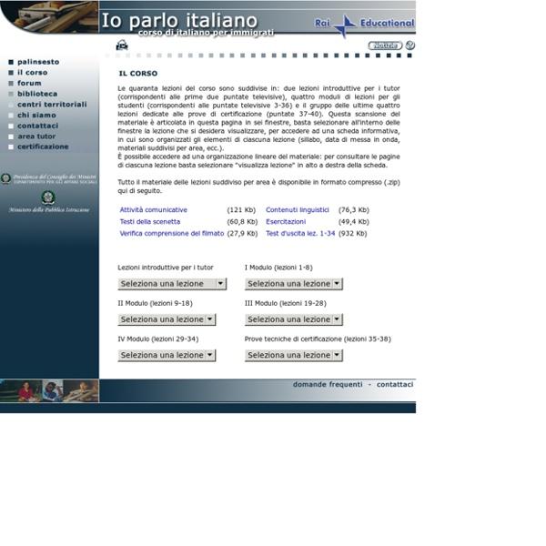 Io Parlo Italiano * per immigrati * Rai Educational