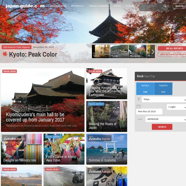 Japan Travel and Living Guide