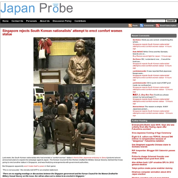 Japan Probe
