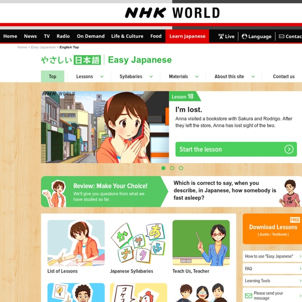 Japanese Lessons, free text/audio downloads