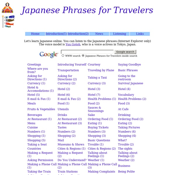 Japanese Phrases for Travelers