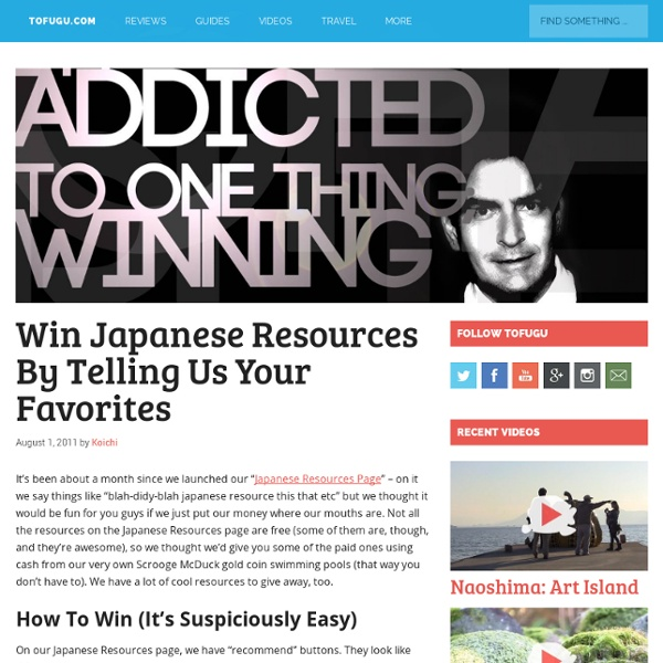 S Japanese Language Resources Guide