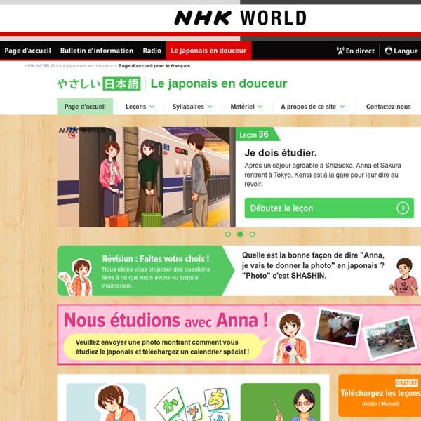 Le japonais en douceur, cours de japonais, textes et fichiers audio à télécharger gratuitement