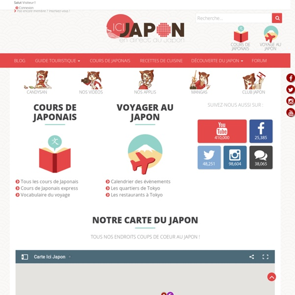 Culture et traditions japonaises