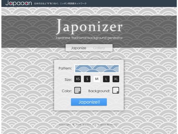 Japonizer (japanese tradi backgrounds)