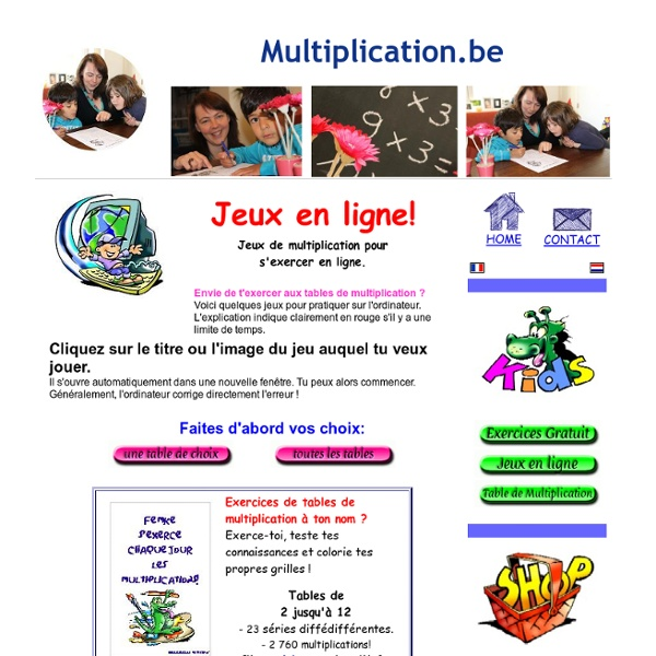Jeux tables de multiplication pearltrees - Jeux des tables de multiplication gratuit ...