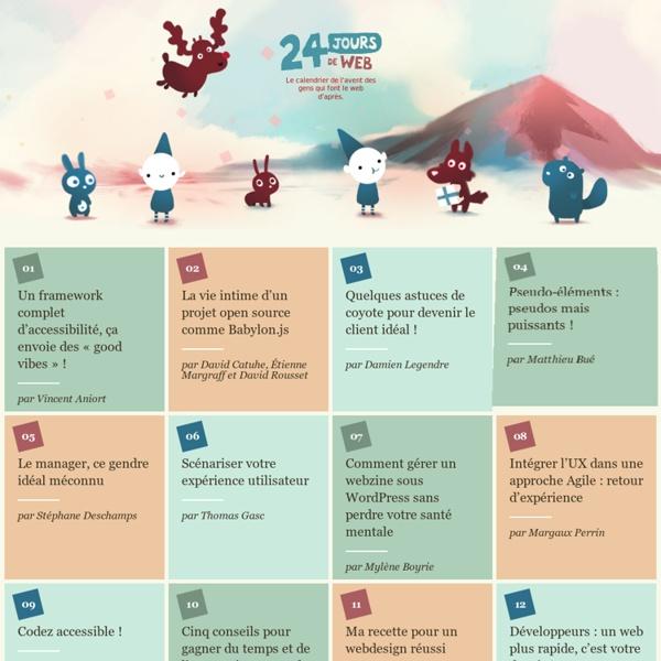 24 jours de web : Le calendrier de l'avent des gens qui font le web d'après.